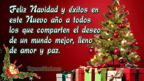 imágenes bonitas para navidad y año nuevo im 225 genes y tarjetas de navidad con frases para felicitar
