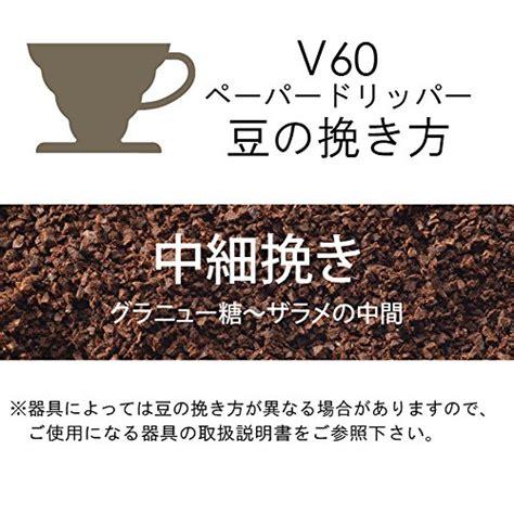 Tiamo Dripper V60 Ceramic Brown 01 Gelas Pour Keramik Hg5533br hario v60 glass coffee dripper size 02 black buy in uae kitchen products in the