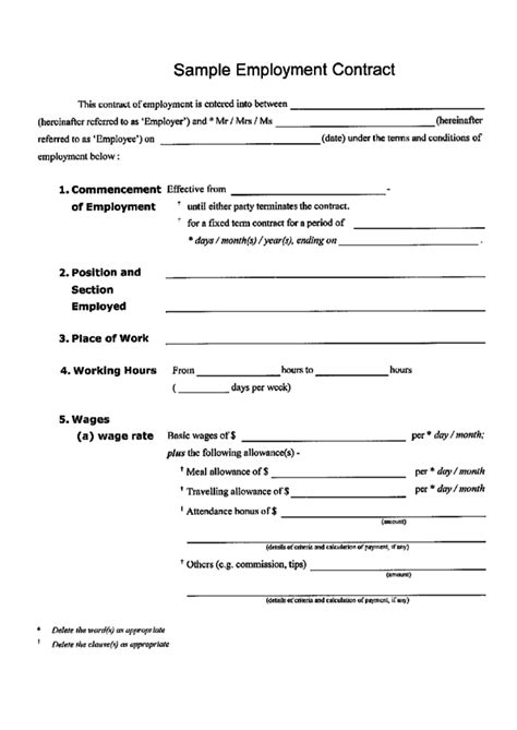 employment contract template pdf employment contract 1 legalforms org