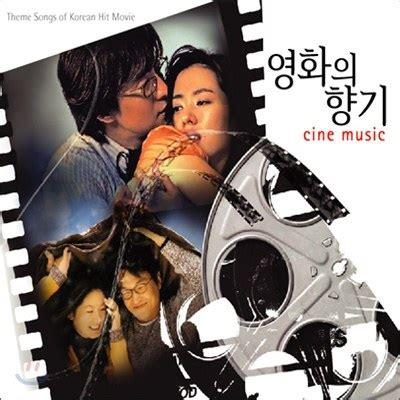 kpop theme songs theme songs of korean hit movies