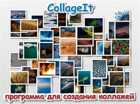 Сделать слайд-шоу из ваших фотографий