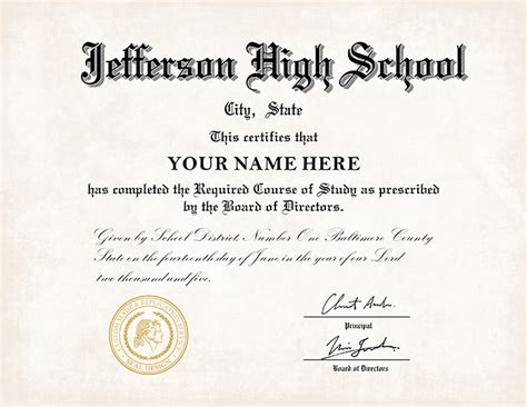 US High School Diploma Style 1   Buy Diploma Online