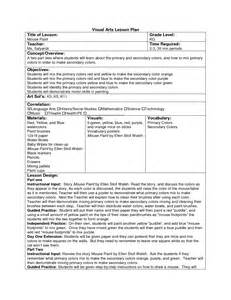 Visual Arts Lesson Plan Template by 16 Best Images Of Visual Worksheets Visual Arts