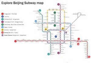 printable metro map metro map of china metro map of beijing