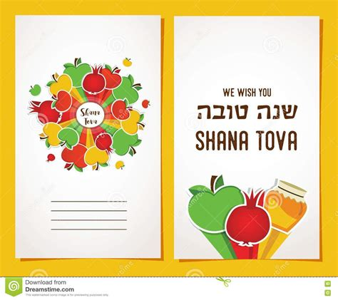 happy new year in hebrew shana tova uncategorized friends of israel page 2