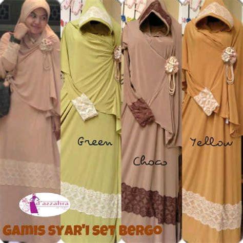 Baju Gamis Kerudung Bergo Renda Koleksi Busana Muslimah | baju gamis kerudung bergo renda koleksi busana muslimah
