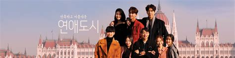 dramanice droplets of love watch love city korean show 2017 episode 1 eng sub