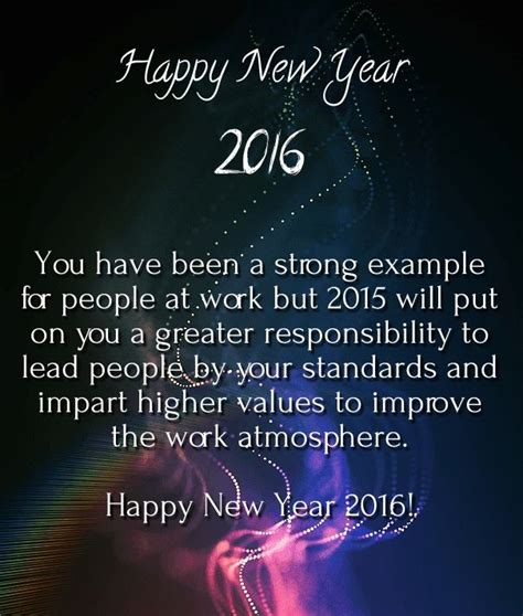 year wishes  boss  year message happy  year quotes  years eve quotes