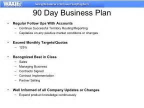 90 Day Business Plan Template For by Best 30 60 90 Day Plan Template Free Best Business Template