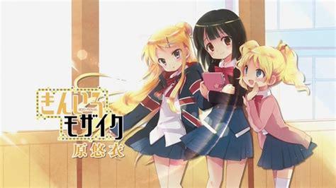imagenes japonesas manga manga kiniro mosaic tendr 225 anime chicas japonesas con