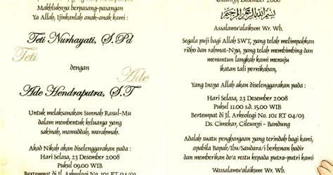 membuat undangan pernikahan menggunakan bahasa jawa contoh isi kata kata dalam surat undangan pernikahan islami