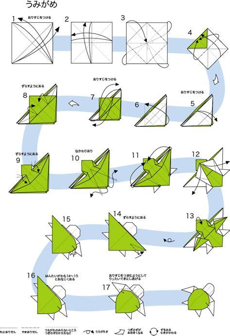 Cara Membuat Origami Naga - 折り紙のウミガメ 海亀 の折り方作り方 おりがみ畑