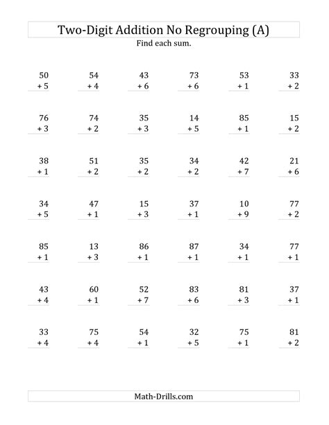 free printable multiplication worksheets with regrouping the 2 digit plus 1 digit addition with no regrouping a