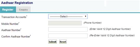 reset online banking santander mobile number change in sbi online banking form you can