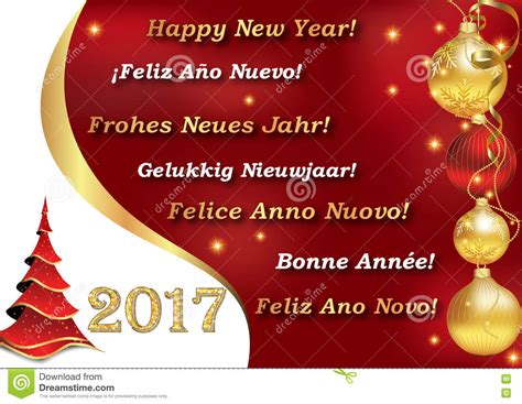 new year greeting message sle 28 images new year