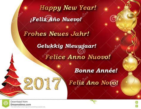 happy  year    languages stock illustration illustration  decoration english