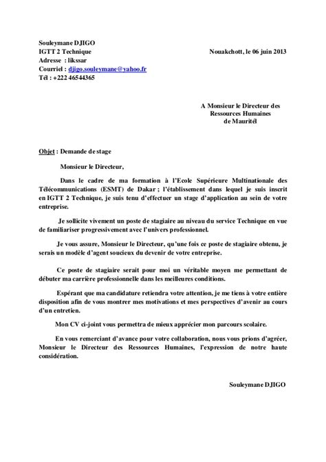 Lettre De Motivation De Frigoriste Demande De Stage Lettre Lettre De Motivation 2017