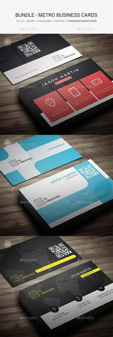 Metro Gift Card - business card design graphicriver bundle metro business cards 115 graphicflux