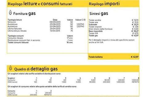 eni spa div gas power eni spa divisione gas e power eni spa divisione gas e