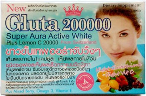 Gluta With Berry And Grape Seed Extract supplement pill gedung produk kecantikan kesihatan