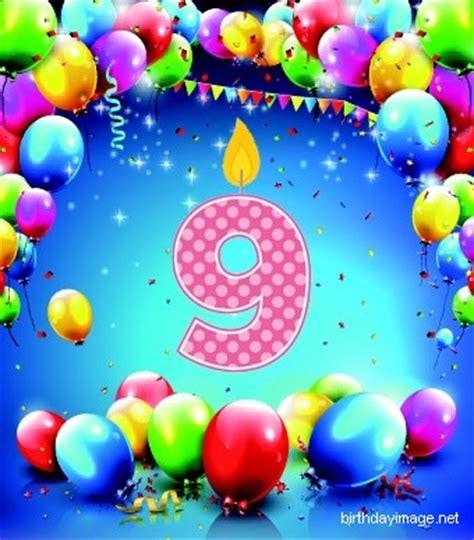 Happy Birthday Wishes For 9 Years 9th Birthday Wishes Happy Birthday