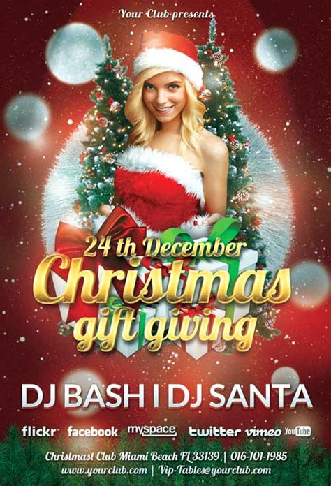 Free Christmas Gift Giving Party Flyer Awesomeflyer Com Gift Flyer Template