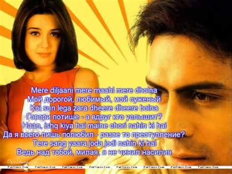 download film dil laga liya 9 75 mb free mp3 lagu india dil laga liya mp3 download tbm