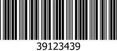 code 39 128 barcode images barcodes australia