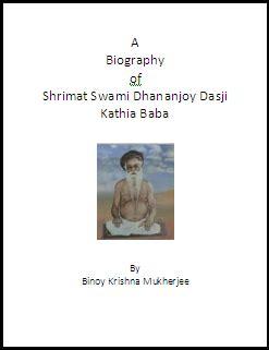 gopabandhu das biography in english international nimbarka society