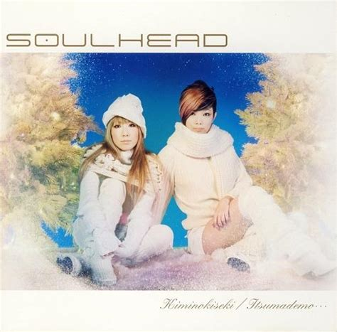 koda kumi kiseki lyrics soulhead discography 5 albums 12 singles 53 lyrics 3