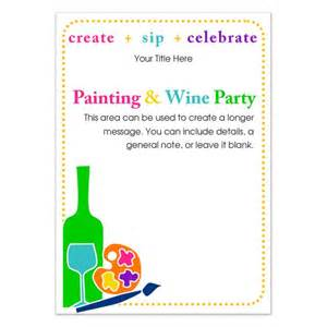 sip template painting invitation template invite and ecard