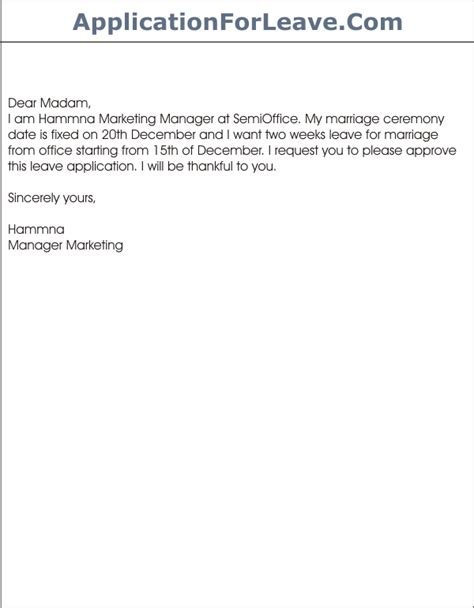 Request Leave Letter For Marriage Leave Application For My Own Marriage Ceremony
