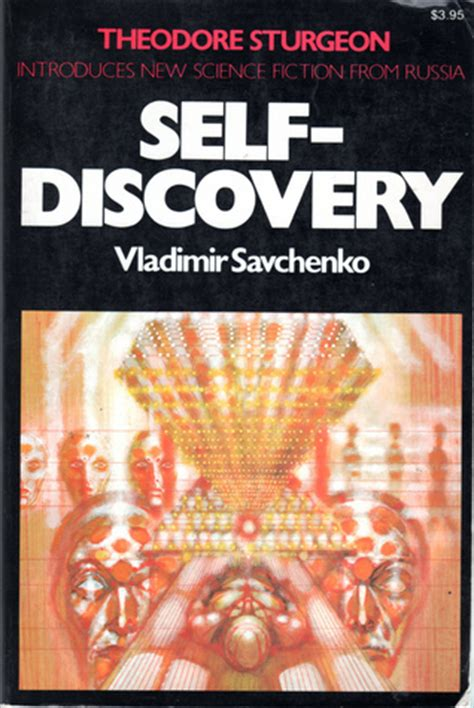 my other self books self discovery by владимир савченко reviews discussion