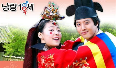 Arranged marriage movie korean romantic