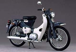 Lu Senja Honda C50 C70 C90 sejarah c70 honda c50 c70 c90
