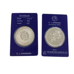 10 Gram Silver Coin Price In Kolkata - coin of 1999 nordic gold 20 cent at rs 500000