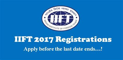 Iift Weekend Mba 2017 by Iift 2017 Mba Entrance Registrations To End Tomorrow