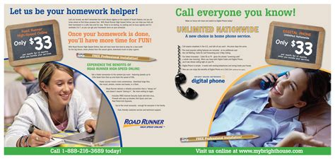 call bright house call bright house 28 images call bright house network anuvrat info call bright