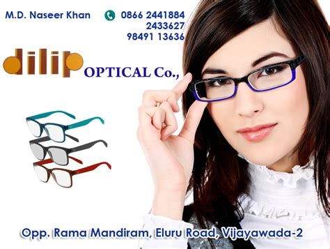 Dilip Optical Co.,   Welcome to Cityonline   Automobiles