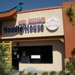 noodle house las vegas thai style noodle house las vegas nv
