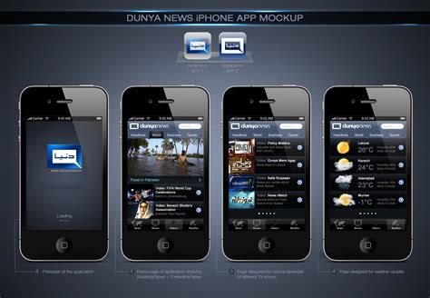 design room app iphone dunya news iphone app by aliather on deviantart