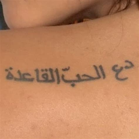 arabic tattoos and meanings 10 arabic designs and meanings