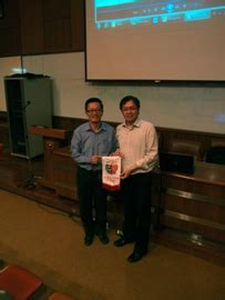 chi yeung fong left panel head  geography la salle college presented souvenir
