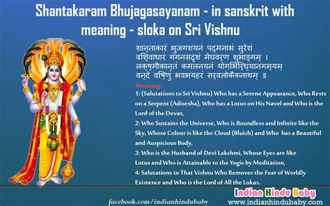 sanskrit sloka for new year happy new year wishes in sanskrit 28 images happy new year 2016 sanskrit quotes wishes sms