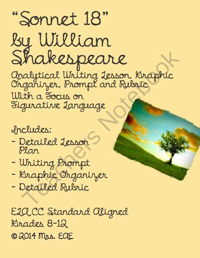 biography of william shakespeare lesson plan sonnet 18 by william shakespeare lesson plan prompt and