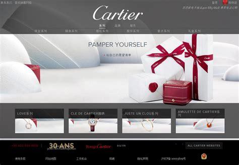 Uniqlo Launches Its E Commerce Site by Cartier Launches Its E Commerce Site In China News