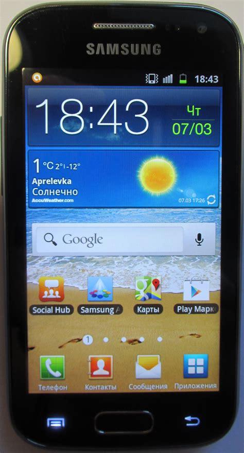 Cek Samsung Ace 3 samsung galaxy ace 2 wikipedie