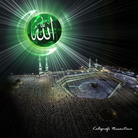 wallpaper bergerak kaligrafi gambar kaligrafi allah dan muhammad halloween f