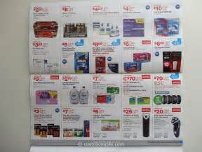 costco new car discounts costco coupons promo codes coupon codes 2015 2016 car