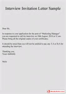 Certification Letter Of Interview Interview Invitation Letter Sample Format Template Example